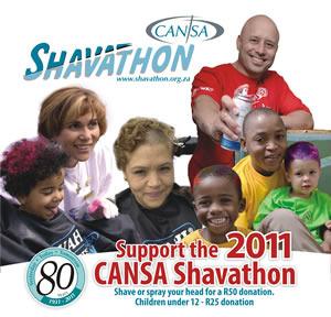 Shavathon2011 detail logo